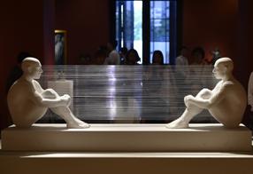 Asian Civilization Exhibitions