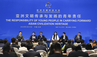 Responsibility of Young People in Carrying Forward Asian Civilization Heritage