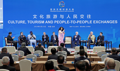 Culture, Tourism and People-to-People Exchanges