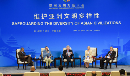 Safeguarding the Diversity of Asian Civilizations
