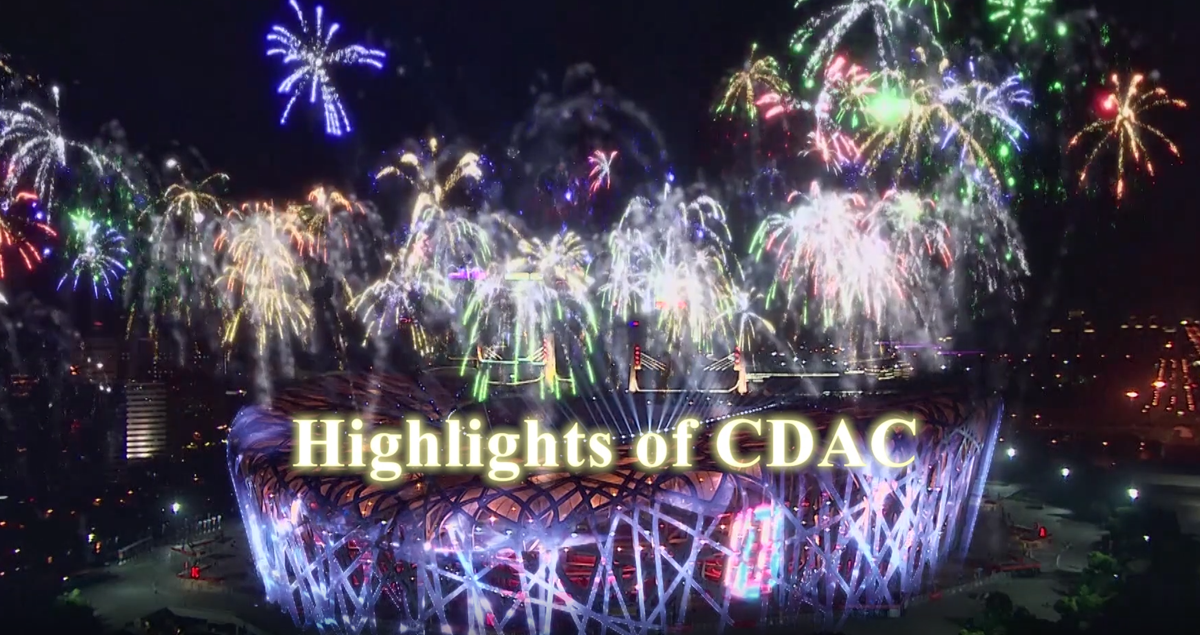 Highlights of CDAC
